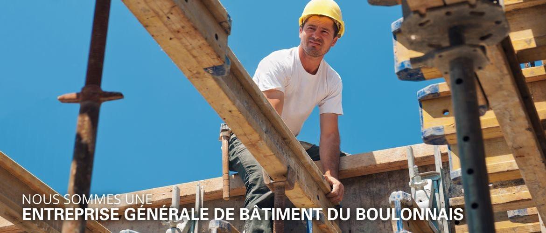 L'entreprise IDEAL RENOV TRAVAUX peut répondre à vos besoins dans tous les domaines de la construction.